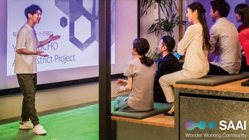 【第一回 SAAIアイディアコンテスト開催!】のイメージ画像